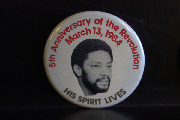 5th anniversary of the Revolution button