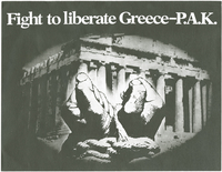 Fight to liberate Greece - P.A.K.