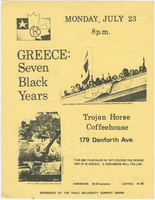 "Flyer advertising screening of documentary ""Greece: Seven Black Years"""