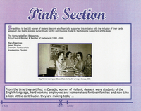 Timeline: Greek Community of Toronto 1909-2009 Women's Issues 1994-2009 : dedication page