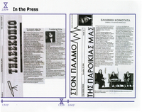 Timeline: Greek Community of Toronto 1909-2009 Women's Issues 1994-2009 : news clippings from 2004