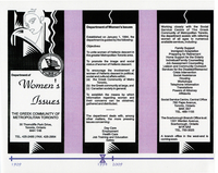 Timeline: Greek Community of Toronto 1909-2009 Women's Issues 1994-2009 : Department of Women's Studies