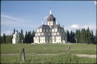 [St. Mary's Ukrainian Catholic Church] in Mountain Road, Manitoba