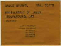 Greek Groups : Anniversary of Greek Independence Day