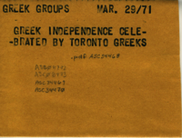 Greek Groups : Greek Independence celebrated by Toronto Greeks