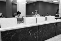 [Canadian Imperial Bank of Commerce (CIBC)] : Foreign Exchange Counter [Not Used]